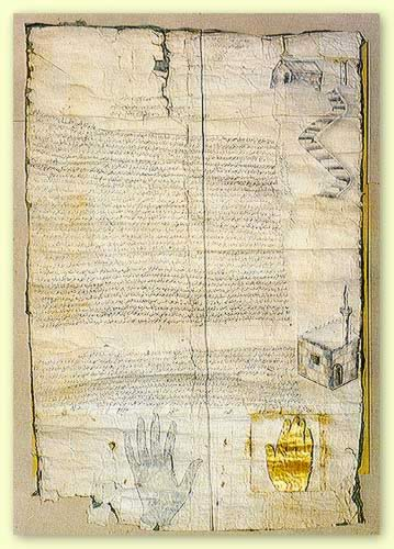 A Picture of Prophet Muhammad's Letter to St. Catherine's Monastery