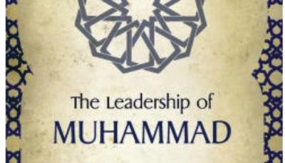 Ijtihad » Dr  Muqtedar Khan